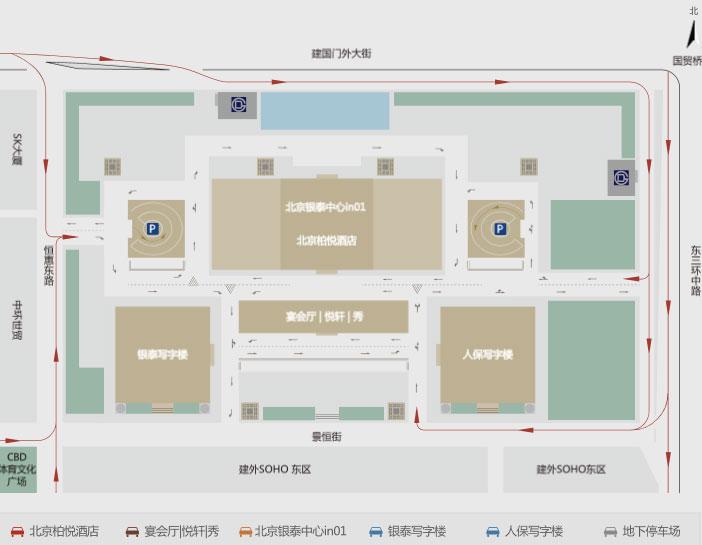 北京银泰中心_微交通地图